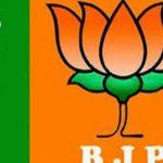 MP : BJP की नई प्रदेश कार्यकारिणी की घोषणा, सिंधिया समर्थक दरकिनार