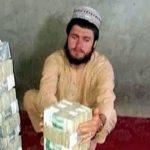 तालिबान के हाथ लगा खजाना: की पर कब्जा किया तो मिले 300 करोड़ रुपए